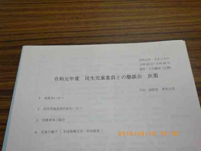 民生1 (2).JPG