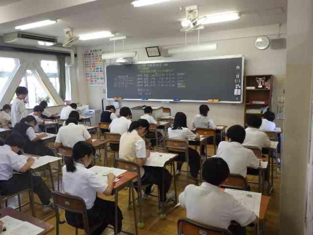 定期考査1.JPG