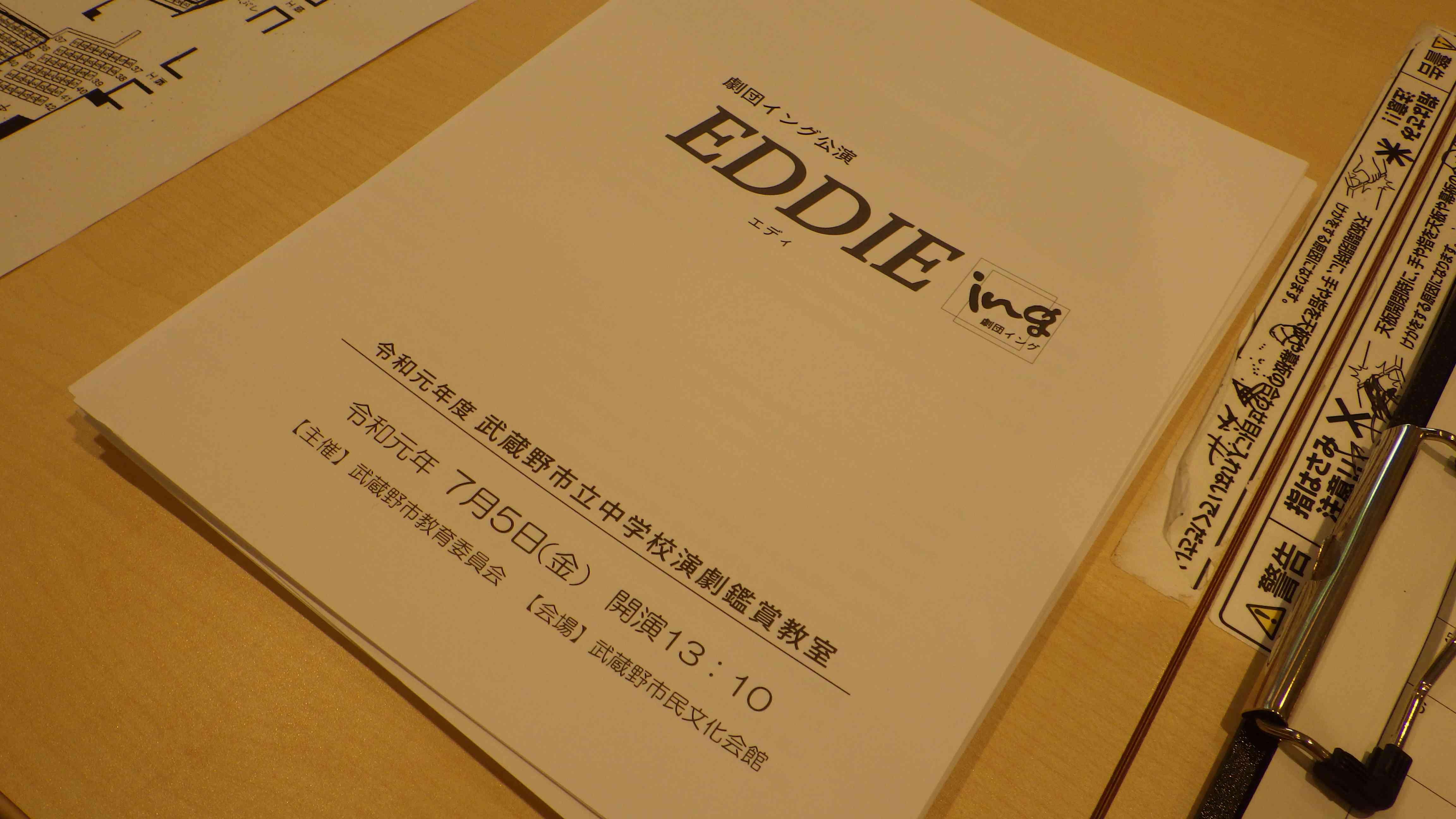 ホームページ用1.JPG